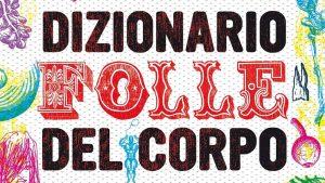 KATY COUPRIE. DIZIONARIO FOLLE DEL CORPO